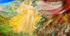 Афродита. Познание Любви через Красоту