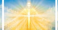 Духовний Меч Ісуса / (UA)
